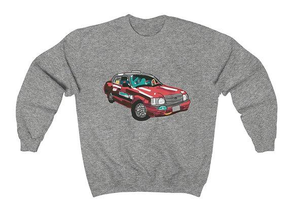 Hong Kong Taxi - Unisex Heavy Blend™ Crewneck Sweatshirt