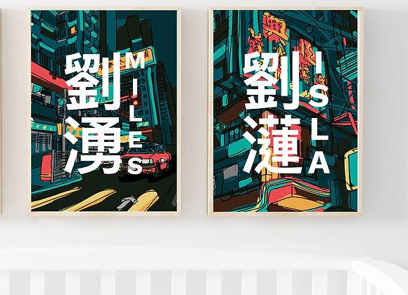 Hong Kong Streets Bilingual Letter Poster - full colour