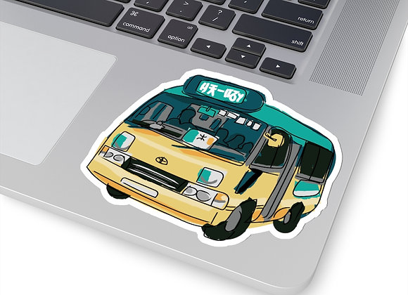 Hong Kong Minibus Kiss-Cut Stickers