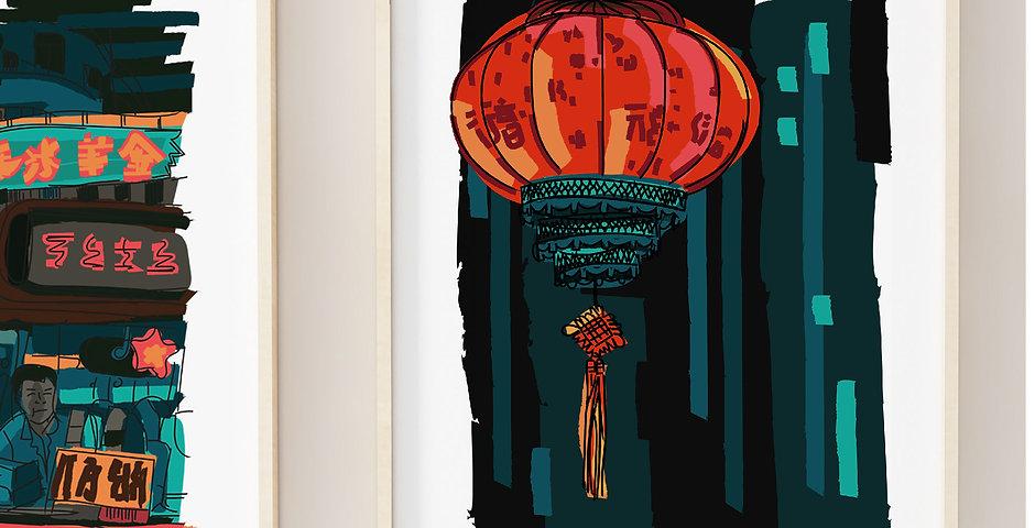 Red Lantern Poster Print