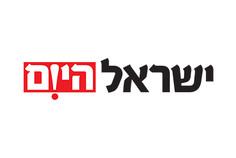 israelhayom.jpg