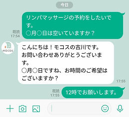 Screenshot_20201020_185802_jp.naver.line
