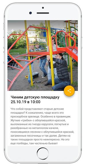 Снимок экрана 2020-03-12 в 18.17.40.png