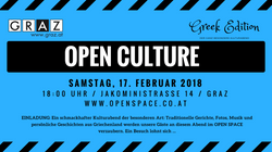 OPEN CULTURE - Greek