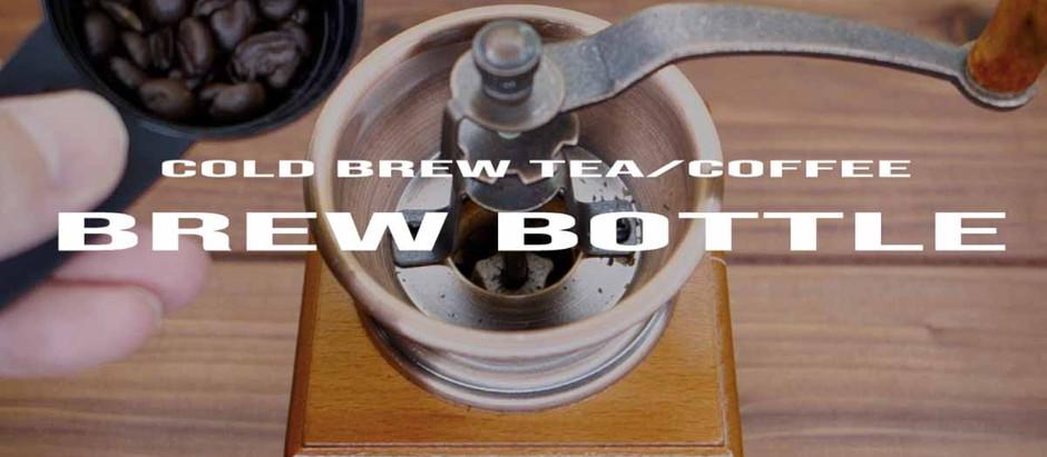 水出しコーヒーの作り方 - WEMUG BREW BOTTLE 編