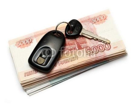 выкуп авто выкуп автомобилей срочный выкуп