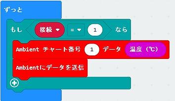 A送信.jpg