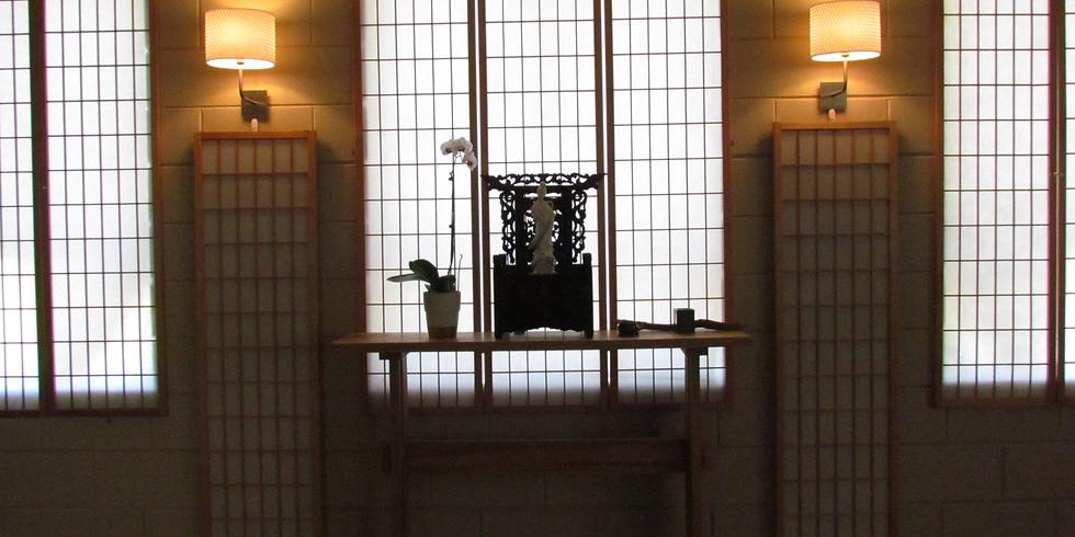 February Day of Zen