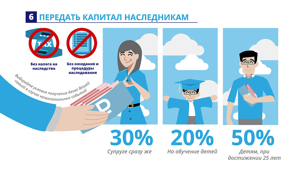 astraasia_rus_6.jpg