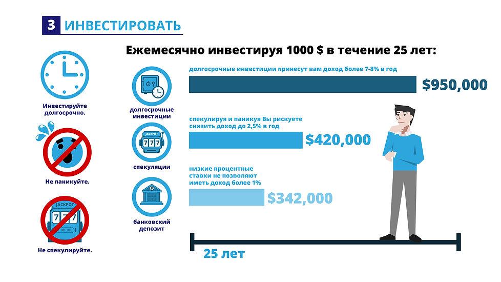 astraasia_rus_3.jpg