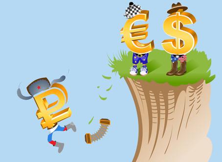 Что будет с рублем/ долларом?