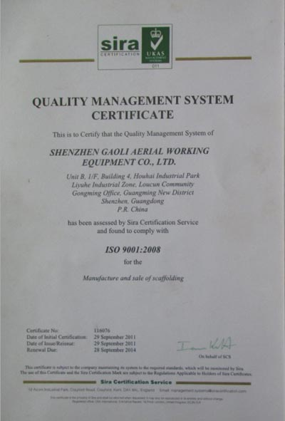 Quality Management System Certificat