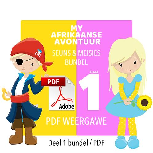 MY AFRIKAANSE AVONTUUR - Deel 1 / Seuns & Meisies Bundel / PDF (910MB)