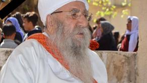 Yazda sends condolences to Yazidis after the death of the Yazidi Baba, H.E. Baba Sheikh Khurto Hajji