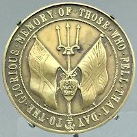 Jutland emblem.jpg