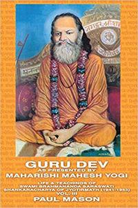 Indira Soundarajan Novels Epub Download