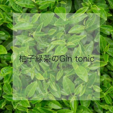 柚子緑茶のジントニック
