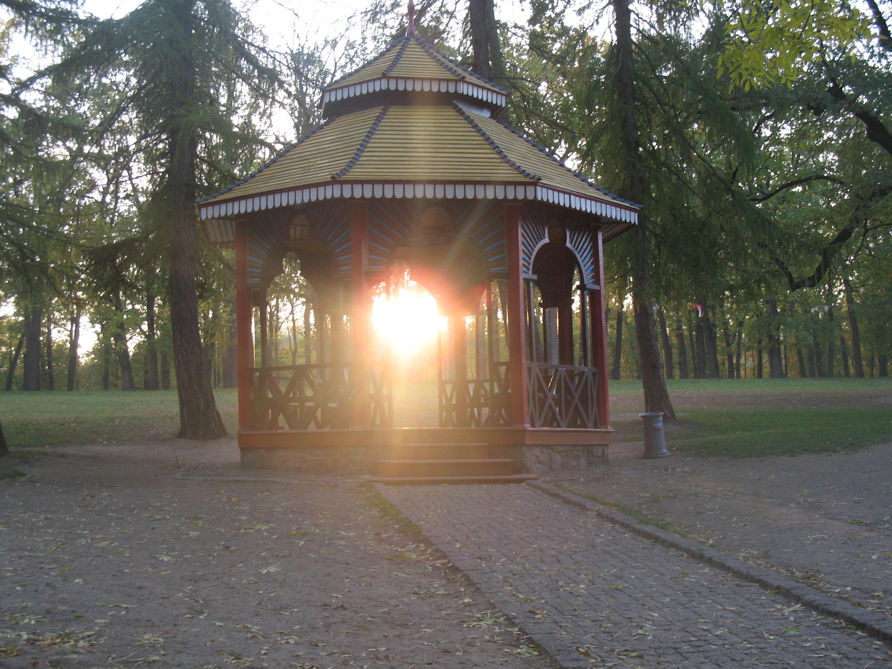 Parc Sofia