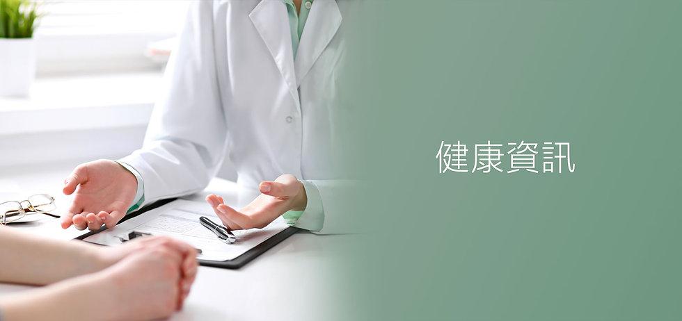 健康資訊-RDS極速去痛症療程-肩周炎治療痛症中心