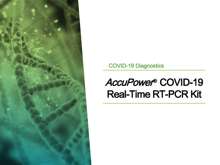 (발송용)COVID-19 Real-Time RT-PCR Kit_WorkF
