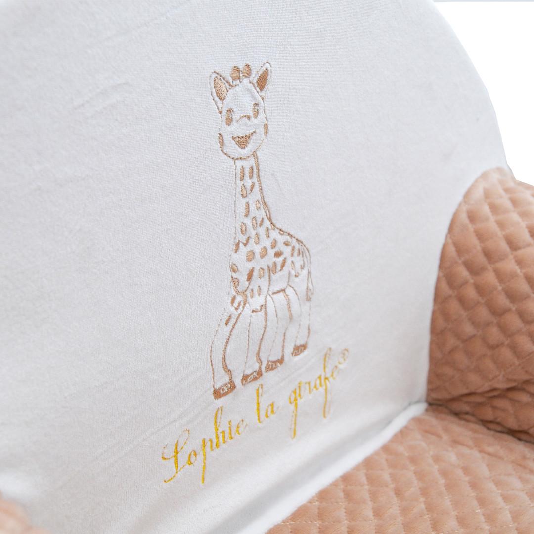 Sophie la girafe fauteuil