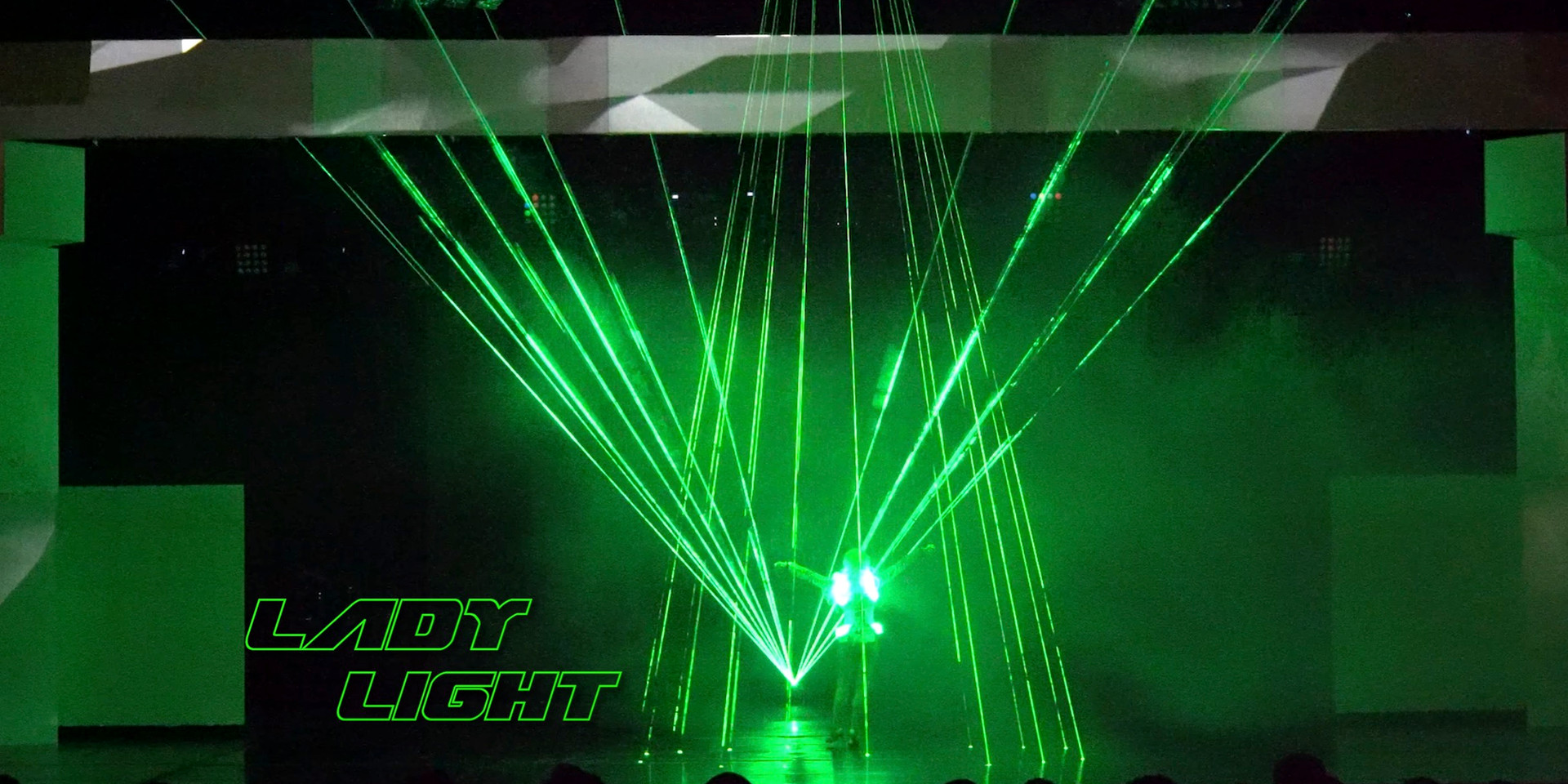 Christmas Laser Act