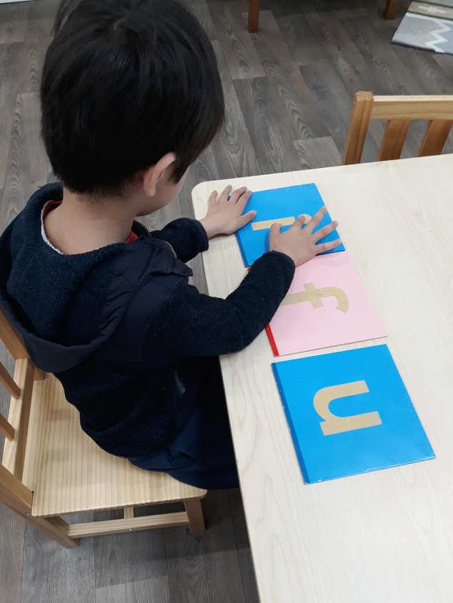 Sand Paper Letters Montessori.jpg