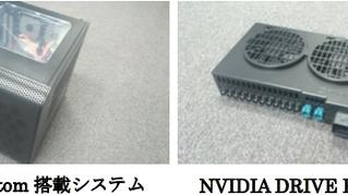 オープンソースの自動運転ソフトウェア「Autoware」、インテル Atom プロセッサーと NVIDIA DRIVE PX に対応、車載化へ