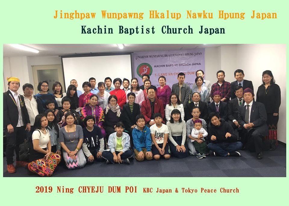 KBCJapan(カチン族)