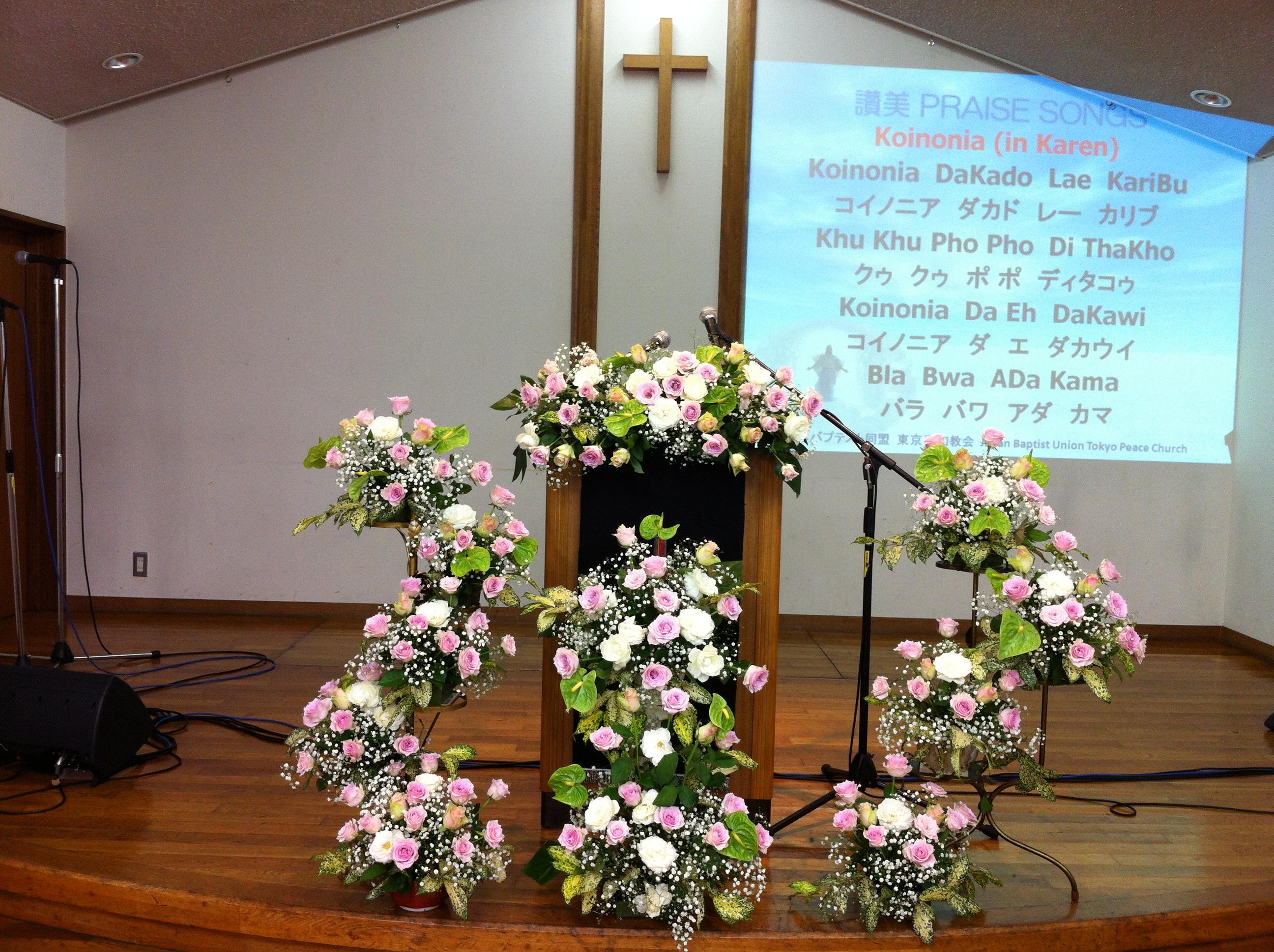 東京平和教会 早稲田チャペル 内
