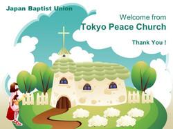 東京平和教会へようこそ