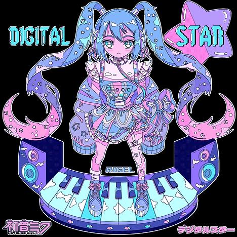 MIKU DIGITAL STAR.png