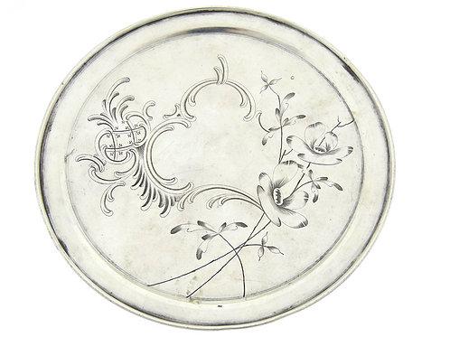 מגש/צלחת כסף רוסי 84 ארט נובו חריטה עבודת יד תחילת המאה ה -20 186 גרם aaronjewelryart.com