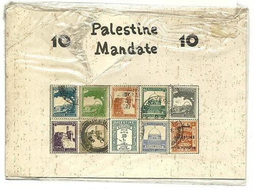 וינטג' לוט 10 בולים פלסטינה המנדט הבריטי 1920