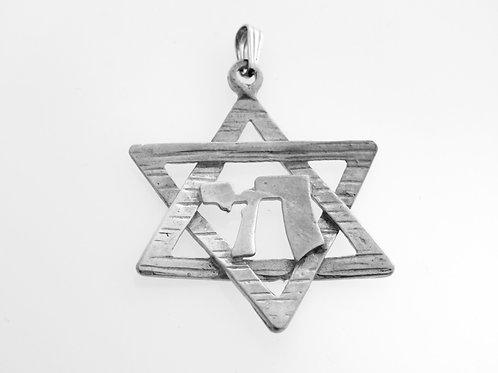 תליון וינטג' מגן דוד חי מכסף סטרלינג 925 יודאיקה עבודת יד ישראל שנות ה '60  aaronjewelryart.com