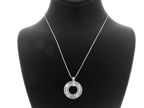קמע לאהבה וינטג' ושרשרת לצוואר מכסף סטרלינג 925  חתימת אומן שילת ישראל-'90  aaronjewelryart.com