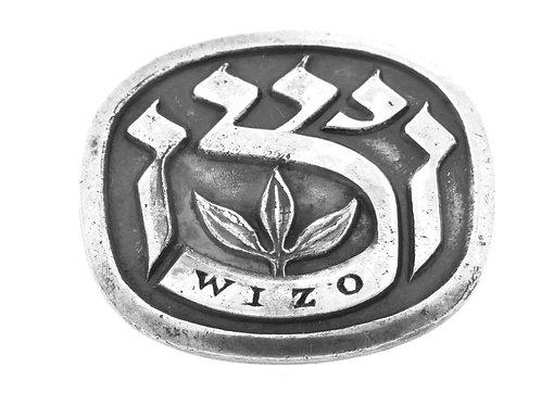סיכה וינטג' יהודי ישראל הדסה ויצו מכסף סטרלינג 925 יודאיקה  aaronjewelryart.com