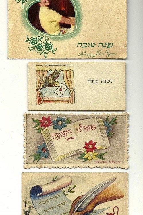 וינטג' לוט 4 גלויות ברכות לראש השנה יודאיקה ישראל 1950