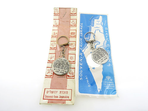 "Vintage Judaica LOT 2 Keychains ""Prayer for the Road"" Souvenir from Jerusalem 60"