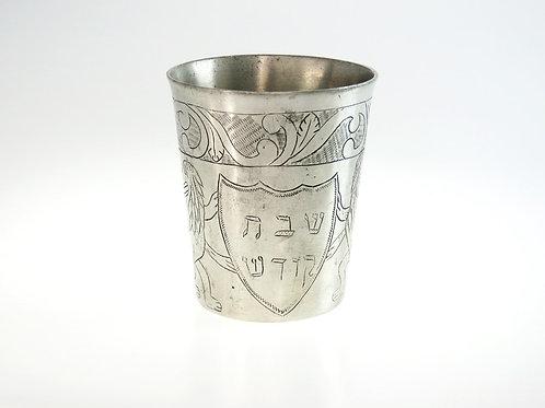 כוס קידוש עתיקה מפיוטר מעוטרת בחריטה בעבודת יד של אריות אוחזים במגן מאה '19 aaronjewelryart.com