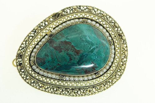 וינטג' יודאיקה תליון סיכה פיליגרין משובץ אבן אילת מכסף סטרלינג 925 ישראל '50