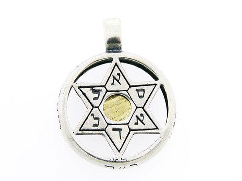 תליון קבלה וינטג' מכסף סטרלינג 925 מגן דוד עבודת יד ישראל '80  aaronjewelryart.com