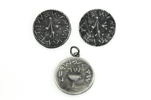 וינטג' סט עגילים ותליון מעוצבים בצורת מטבעות עתיקים מכסף סטרלינג 925 ישראל '50