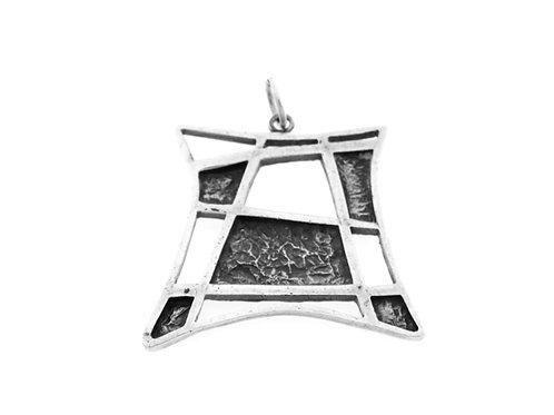 תליון וינטג' מכסף סטרלינג 925 בעיצוב מודרני  בעבודת יד ישראל שנות ה 60