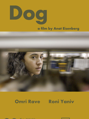 Dog | Best Director