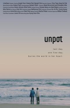 Unpot