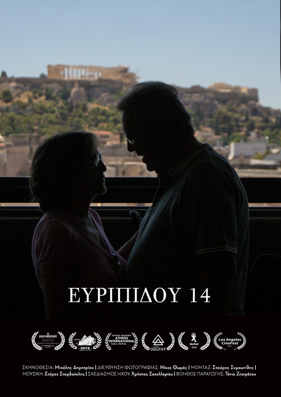 Evripidou 14