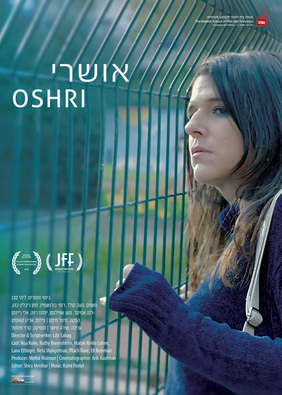 OSHRI
