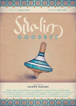 Shalim Goodbye