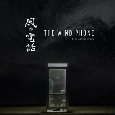 "The Wind Phone (US, 15'52"")"